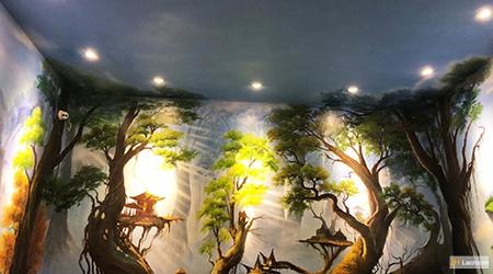Avatar Floating Islands 4