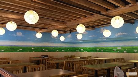 mongolian restaurant 1